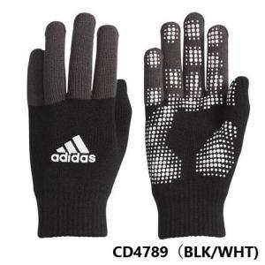 アディダス(adidas) ベーシックニットグローブ ニット手袋 防寒 DUD31 |oguspo