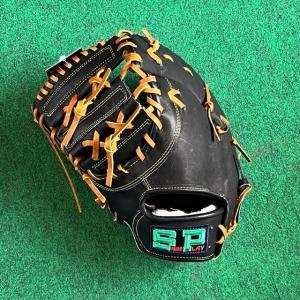 シュアプレイ 硬式野球 ファーストミット 和牛モデル 一塁手用 SBFBP380 ブラック レッドオレンジ oguspo