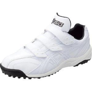 asics(アシックス)  野球 アップシューズ トレーニングシューズ ビーミングラスターTR SFT142(0101)ホワイト×ホワイト|oguspo