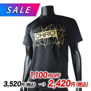 CHRIO(クリオ)プラクティス 半袖Tシャツ SST19 oguspo