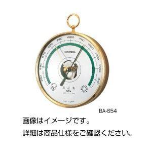 気圧計 BA-654