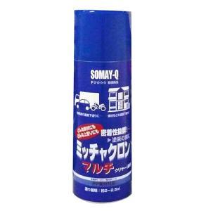 スプレー塗料 プライマー 染めQ・ミッチャクロンマルチスプレー・420mL