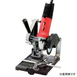 ディスクグラインダー 刃(SK11)ディスクグラインダースタンド(用途)/ディスクグラインダー簡易切...