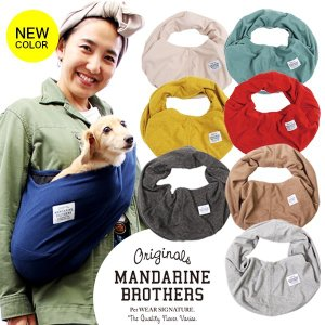 スリング 犬用 ドッグスリング 小型犬 キャリーバッグ 抱っこ紐 MANDARINE BROTHER...