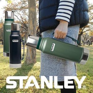 スタンレー 水筒 1L STANLEY おしゃれな クラシックボトル  保温 保冷 キャンプ アウトドア