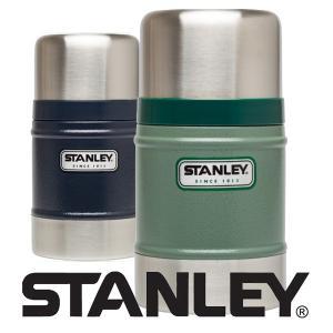 スタンレー スープジャー 真空フードジャー ランチジャー STANLEY クラシック アウトドア お弁当 0.5L