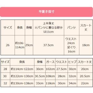 (B級品)(訳有り)(返品不可)バレエ レオタード 子供用 スカート付 タンク型 セパレート 星屑ラインストーン バレエ用品(1点に限りゆうパケット送料無料選択可)|ohana|07