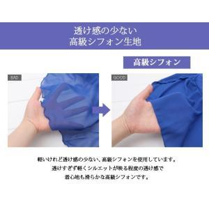 (B級品)(訳有り)(返品不可)バレエ レオタード 子供用 スカート付 フリルタンク 胸元ラインストーン ヴィンテージカラー バレエ用品(ゆうパケット選択可)|ohana|11