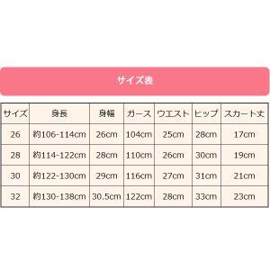 (B級品)(訳有り)(返品不可)バレエ レオタード 子供用 スカート付 フリルタンク 胸元ラインストーン ヴィンテージカラー バレエ用品(ゆうパケット選択可)|ohana|13