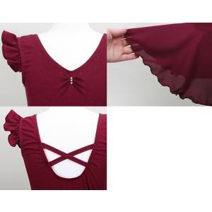 (B級品)(訳有り)(返品不可)バレエ レオタード 子供用 スカート付 フリルタンク 胸元ラインストーン ヴィンテージカラー バレエ用品(ゆうパケット選択可)|ohana|10