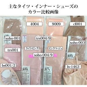 バレエシューズ キャンバス布製 フルソール 16.0-25.0cm バレエ用品(ゆうパケット選択可)(福袋対象)|ohana|06