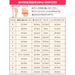 バレエシューズ キャンバス布製 フルソール 16.0-25.0cm バレエ用品(ゆうパケット選択可)(福袋対象)|ohana|07
