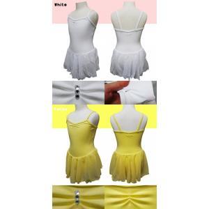 バレエ レオタード 子供用 スカート付 ラインストーン キャミ型 バレエ用品(ゆうパケット送料無料選択可)|ohana|06