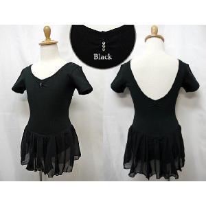 バレエ レオタード 子供用 スカート付 ラインストーン 半袖 バレエ用品(ゆうパケット送料無料選択可)|ohana|02