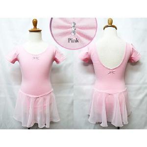 バレエ レオタード 子供用 スカート付 ラインストーン 半袖 バレエ用品(ゆうパケット送料無料選択可)|ohana|05