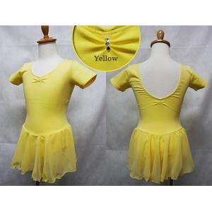 バレエ レオタード 子供用 スカート付 ラインストーン 半袖 バレエ用品(ゆうパケット送料無料選択可)|ohana|08