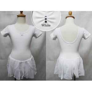 バレエ レオタード 子供用 スカート付 ラインストーン 半袖 バレエ用品(ゆうパケット送料無料選択可)|ohana|09