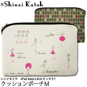 バレエ小物 Shinzi Katoh 雑貨 プレゼント 「Ballet」 クッションポーチ Mサイズ バレエ柄 バレエ用品(ゆうパケット送料無料選択可)|ohana