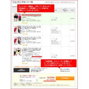 「日本製穴なしタイツ/選べるバレエ4点セット」バレエ用品2点とレオタード1着(必須)と同時購入専用日本製フータータイツ クーポン利用で700円OFF(宅配便限定) ohana 06