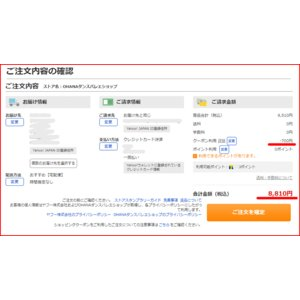 「日本製穴なしタイツ/選べるバレエ4点セット」バレエ用品2点とレオタード1着(必須)と同時購入専用日本製フータータイツ クーポン利用で700円OFF(宅配便限定) ohana 07