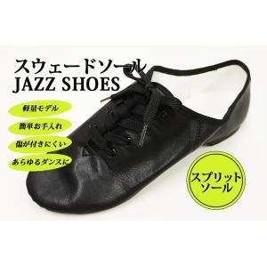 ジャズダンスシューズ ローカット スウェードソール 20.0-27.5cm ダンス用品(宅配便限定)|ohana|02