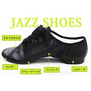ジャズダンスシューズ ローカット スウェードソール 20.0-27.5cm ダンス用品(宅配便限定)|ohana|03
