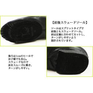 ジャズダンスシューズ ローカット スウェードソール 20.0-27.5cm ダンス用品(宅配便限定)|ohana|04