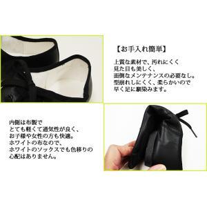 ジャズダンスシューズ ローカット スウェードソール 20.0-27.5cm ダンス用品(宅配便限定)|ohana|05