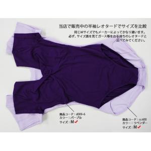 今月のセ−ル バレエ レオタード スカートなし ジュニアから大人用「SANSHA Signature SHANA」キャミ型 バレエ用品(ゆうパケット送料無料選択可)|ohana|09