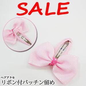 バレエヘアアクセサリー ステッチ リボン ヘアピン ピンク バレエ用品(ゆうパケット選択可) ohana