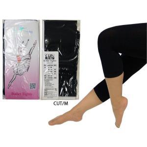 バレエタイツ 7分丈 フットレス スパッツ ブラック ヨガ ピラティス バレエ用品(ゆうパケット選択可)|ohana|02