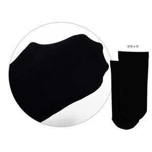 今月のセ−ル バレエソックス ショートタイツ バレエ用品(ゆうパケット送料無料選択可)|ohana|06
