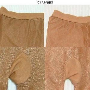 ダンスタイツ トレンカ 光沢 フィットネス バレエ用品(ゆうパケット選択可)|ohana|02