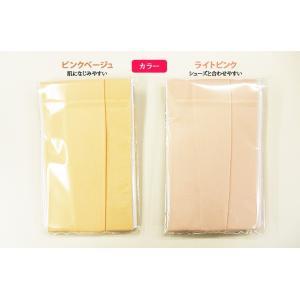 日本製バレエタイツ フーター 子供から大人用 バレエ用品 国産(ゆうパケット選択可)|ohana|02