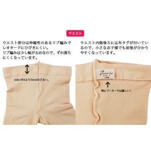 日本製バレエタイツ フーター 子供から大人用 バレエ用品 国産(ゆうパケット選択可)|ohana|03