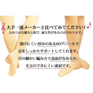 日本製バレエタイツ フーター 子供から大人用 バレエ用品 国産(ゆうパケット選択可)|ohana|06