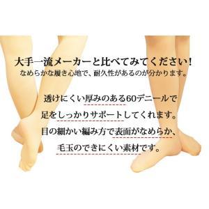 1足あたり960円 日本製フーターバレエタイツ タイツ10足セット バレエ用品(宅配便限定) ohana 02