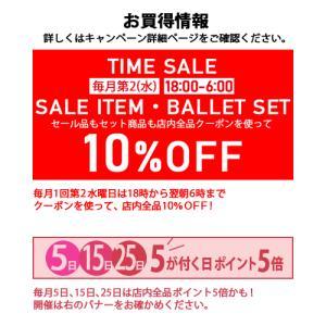 日本製バレエタイツ 穴あき 子供から大人用 バレエ用品 国産(ゆうパケット送料無料選択可)|ohana|09