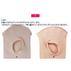 日本製バレエタイツ 穴あき 子供から大人用 バレエ用品 国産(ゆうパケット送料無料選択可)|ohana|08