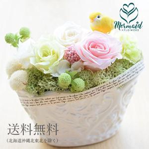 プリザーブド フラワーギフト  花 フラワー プレゼント ひだまりの詩 ohanakakumei