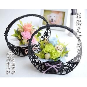 花 お供えお彼岸 ギフト-あさひてまり・ゆうひてまり-  お供え プリザーブドフラワー ohanakakumei