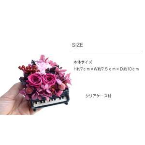 花 プリザーブドフラワー ピアノアレンジ 誕生日 ギフトお祝い ohanakakumei 05