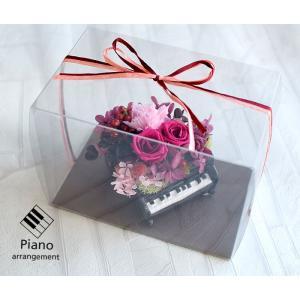 花 プリザーブドフラワー ピアノアレンジ 誕生日 ギフトお祝い ohanakakumei 06
