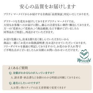 花 プリザーブドフラワー ピアノアレンジ 誕生日 ギフトお祝い ohanakakumei 07
