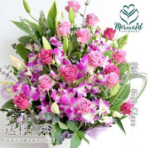 紫バラ アレンジ 誕生日 敬老の日 結婚 記念日 お祝い  プレゼント にも  古希 喜寿 還暦 パープルローズ 発表会 贈り物 送料無料|ohanakakumei