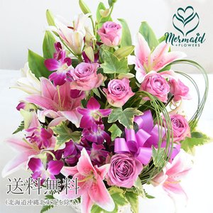 ギフト 花 アレンジ 誕生日 敬老の日 結婚 記念日 お祝い  プレゼント にも  喜寿 古希 紫 開店祝い 送料無料|ohanakakumei