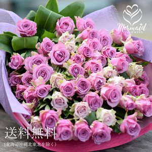 花束 お祝い 古希 喜寿 還暦 米寿 記念日 紫バラ パープルローズ 70本の花束 送料無料 ohanakakumei