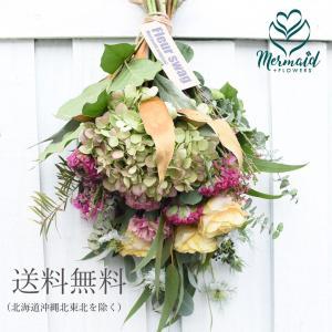 ポプリ スワッグ ボタニークシリーズ 生花 botanique ボタニーク 春のお花のブーケ 2019 お祝 送料無料