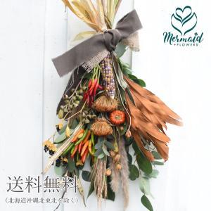 誕生日 プレゼント にも   結婚祝い お礼 歓送迎 ドライフラワー オータムスワッグ「秋の収穫祭」スワッグ ハロウィン ohanakakumei