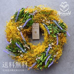 プレゼント ギフト  ドライフラワー リース ミモザ 玄関 壁飾り インテリア 雑貨 好き ohanakakumei